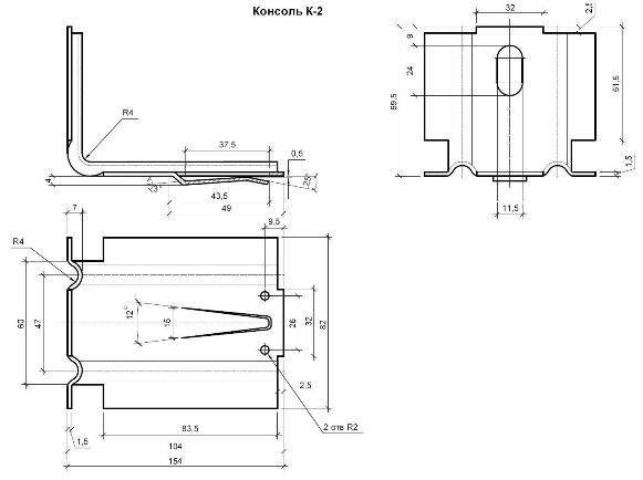 Геометрические размеры и общий вид Консоли К-2