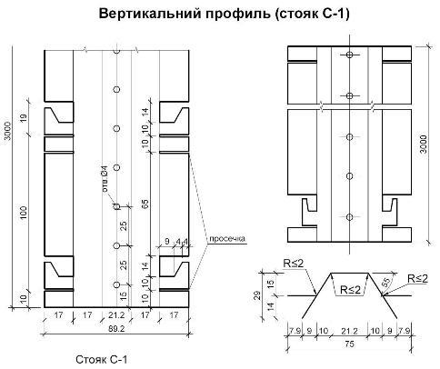 Вертикальный профиль (стояк С-1).